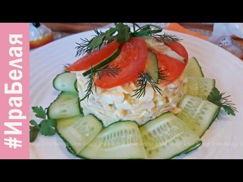 Салаты с кальмарами рецепты с из зеленью