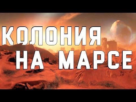 Как мы полетим на Марс?