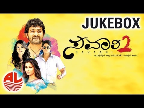Latest Kannada Songs | Savaari 2 Kannada Full Songs | JukeBox...