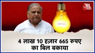Electricity Raid: Mulayam Singh Yadav's Home Fails Power Inspection