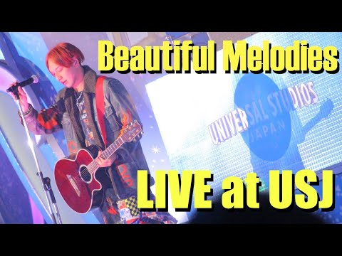 【USJで歌ったAviciiへの曲】Beautiful Melodies (LIVE at USJカウントダウン2019-2020)  iamSHUM