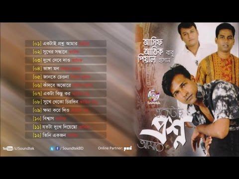 Asif, Atik Babu, Pial Hasan - Ektai Prosno Amar - Full Audio Album   Soundtek