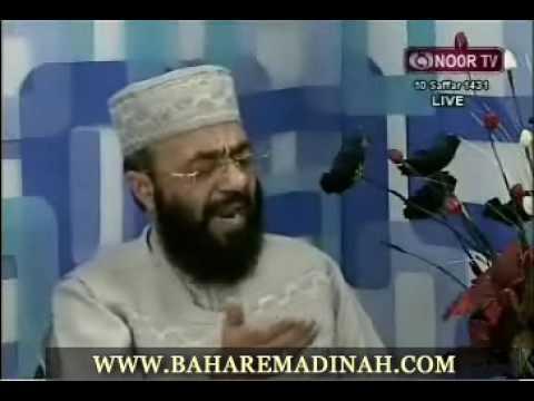 Qari Javed Akhtar - Lam Yaati Nazeeron