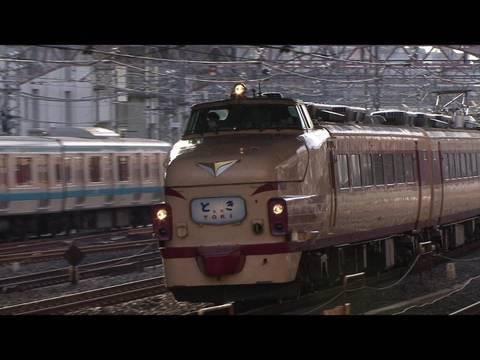 JR西日本489系 団体臨時列車「特急とき」 【金サワH2編成】