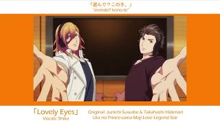 Uta no Prince-sama Maji Love Legend Star ?Lovely Eyes ?Cover