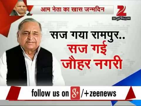 Grand celebrations in Rampur for Mulayam Singh's 75th birthday