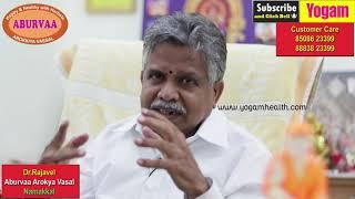 2 நிமிடத்தில் மூட்டு வலியை குணமாக்கும் கை வைத்தியம் / Dr.Rajavel / Yogam | யோகம்