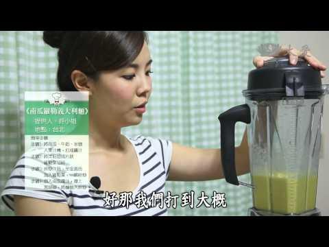蔬果生活誌-20131124 素補湯清爽新選擇