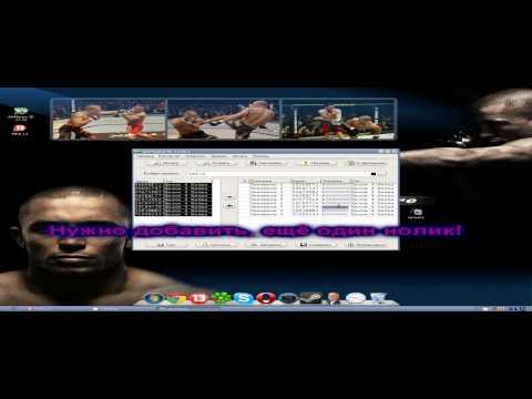 FIFA 11: Мануал(взлом бюджета,зарплаты,физической формы,возможность.