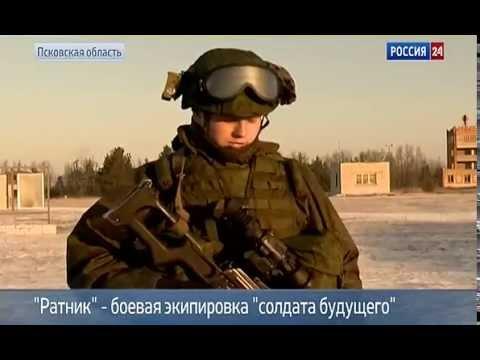 Боевая экипировка Ратник тестируется псковскими десантниками