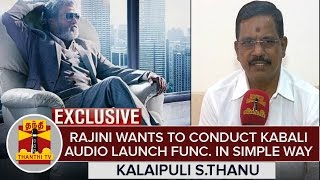 """Rajinikanth Wants To Conduct 'Kabali' Audio Launch Function in Simple Manner"" - Kalaipuli S.Thanu"