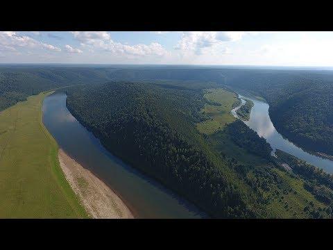 Урочище Янбай. Река Уфа. Башкирия.