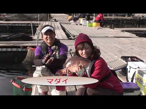 紀北町紀伊長島の釣堀(2018年1月20日放送)