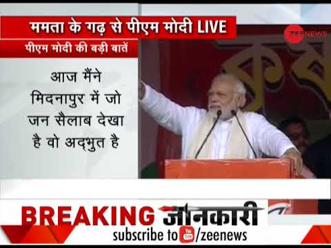 Modi in Midnapore rally: PM Modi warns crowd to behave themselves
