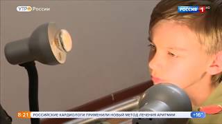 VideoOculograph at «Morning of Russia» on Federal channel «Russia 1»