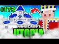 Der KÖNIG von UTOPIA?! - Minecraft Utopia #173 [Deutsch/HD]