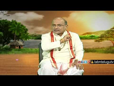 Garikapati Narasimha Rao about How to Study Effectively | Nava Jeevana Vedam | Episode 1460