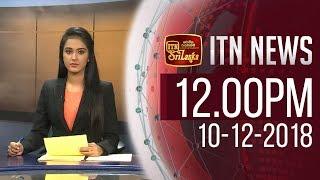 ITN News 2018-12-10 | 12.00 PM