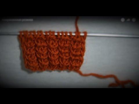 Ютуб видео Медная Разноцветные Резинки вязанная спицами