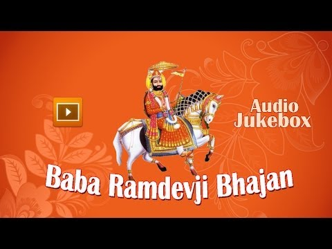 Top 10 Best Baba Ramdevji Superhit Bhajan | Full Audio Songs Jukebox | Rajasthani Popular Bhajan video