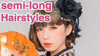 "2 Kawaii HAIR STYLES ""Medium/Short Hair"" for Kimono by model Yui Minakata 