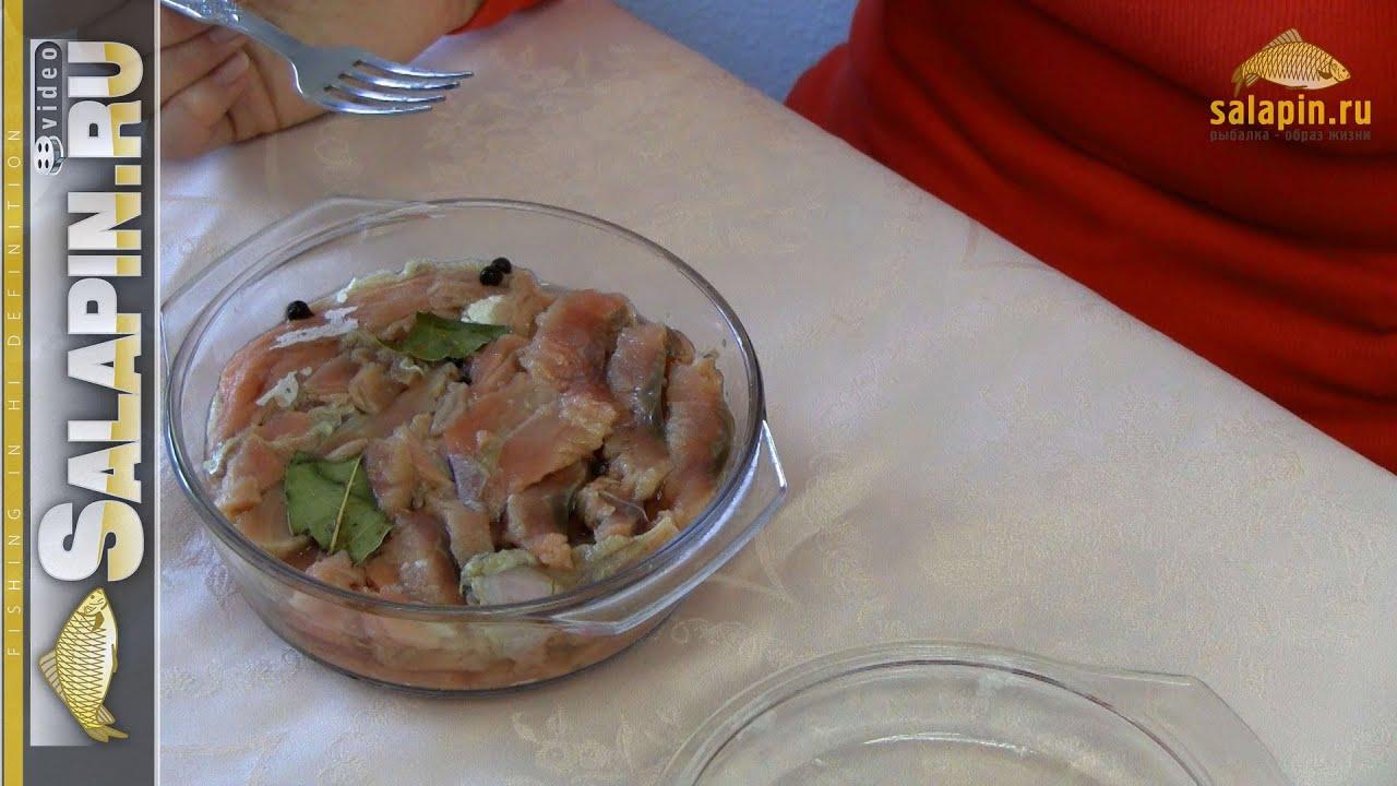 Тузлук для засолки рыбы рецепт