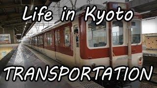Life In Kyoto: Transportation