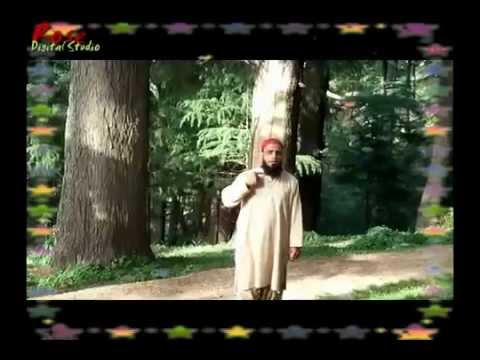 Rab Farmaya Mehbooba Naat By Mohammad Chughtai - Azad Kashmir video