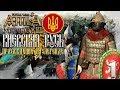 Киевская Русь! Прохождение на Легенде #1 Total War Attila PG 1220 Топ Мод