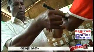 Treatment without Medicine - Dr.A.K.Prakasan gurukkal- Nokkuvarmam (Kalari)