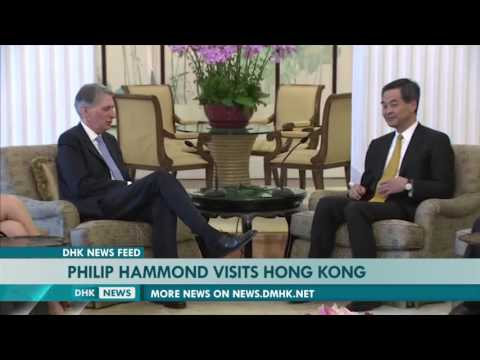 Philip Hammond visits Hong Kong meets CY Leung | 08 APR 2016 | DHK NEWS FEED