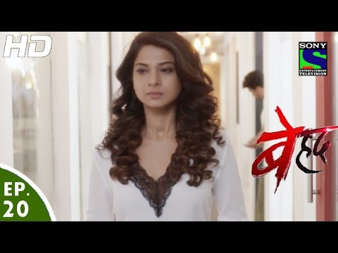 Beyhadh - बेहद - Episode 20 - 7th November, 2016 thumbnail