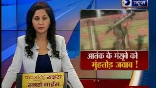 जम्मू-कश्मीर: दोमाना आर्मी कैंप पर हमले की कोशिश नाकाम