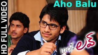 100 % Love Movie || Aho Balu Video Song || Naga Chaitanya, Tamannah
