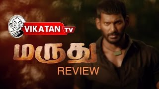 A Humble request to the director | Maruthu Movie review