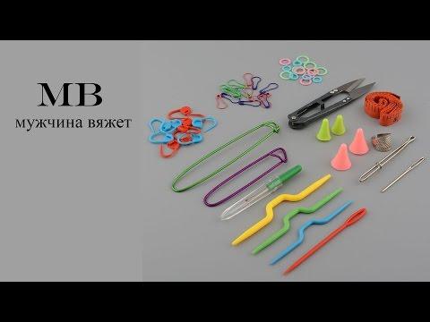Набор для вязания с алиэкспресс