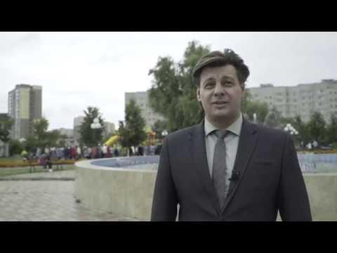 Десна-ТВ: День за днем от 16.08.2019