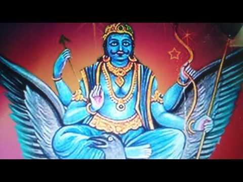 Dasharata krutam Shani stotram