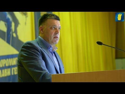 """Стратегія """"Свободи: знищити олігархію, ‒ Олег Тягнибок, промова на XXXVIII з'їзді"""