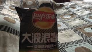 Trying out unique Lay's potato chip flavors