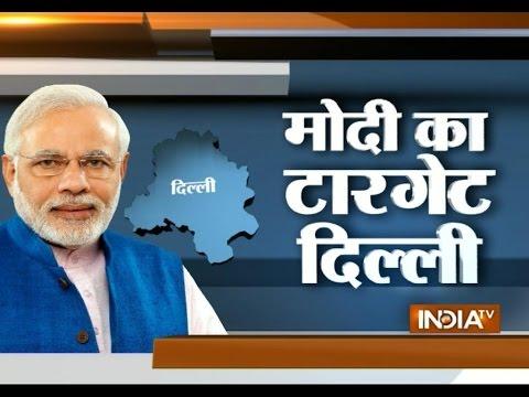 PM Narendra Modi to lead BJP's 'Mission Delhi'