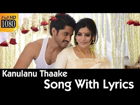 Manam Songs with Lyrics - Kanulanu Thaake Song - ANR, Nagarjuna, Naga Chaitanya, Samantha