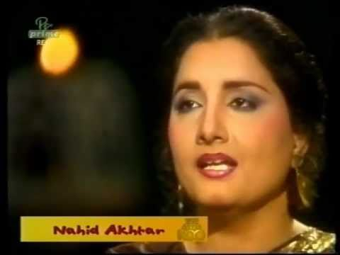 Naheed Akhtar Chap Tilak Sab Chin Li Re - SurBahar - Hazrat...