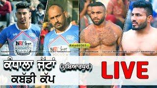 Live Kandhala Jattan Hoshiarpur Kabaddi Tournament 14 Nov 2018