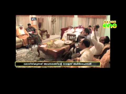 UAE celebrated 42th  National day; News One Middle East 02-12-13
