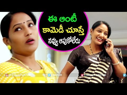 Funny Video|Episode #2|Telugu Comedy|Friday Fungama|Frankly Fungama|Funny Viral Video|Friday Poster