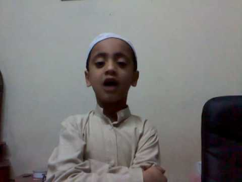 Sweet recitation of holy quran