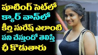 Keerthy Suresh Caught Red Handed In Caravan | Celebrity Latest News | Top Telugu Media