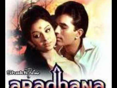 Kora Kagaz Tha Yeh Man Mera Full Song (HD) With Lyrics - Aradhana...