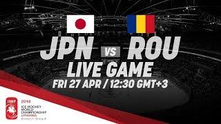 Япония : Румыния